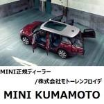 MINIKUMAMOTO